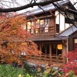 Kyoto Motoyoschicho