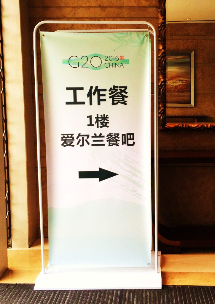 capdechine-g20-2016-chengdu-paneau