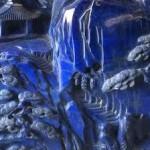 image pour logo lazuli international cité interdite