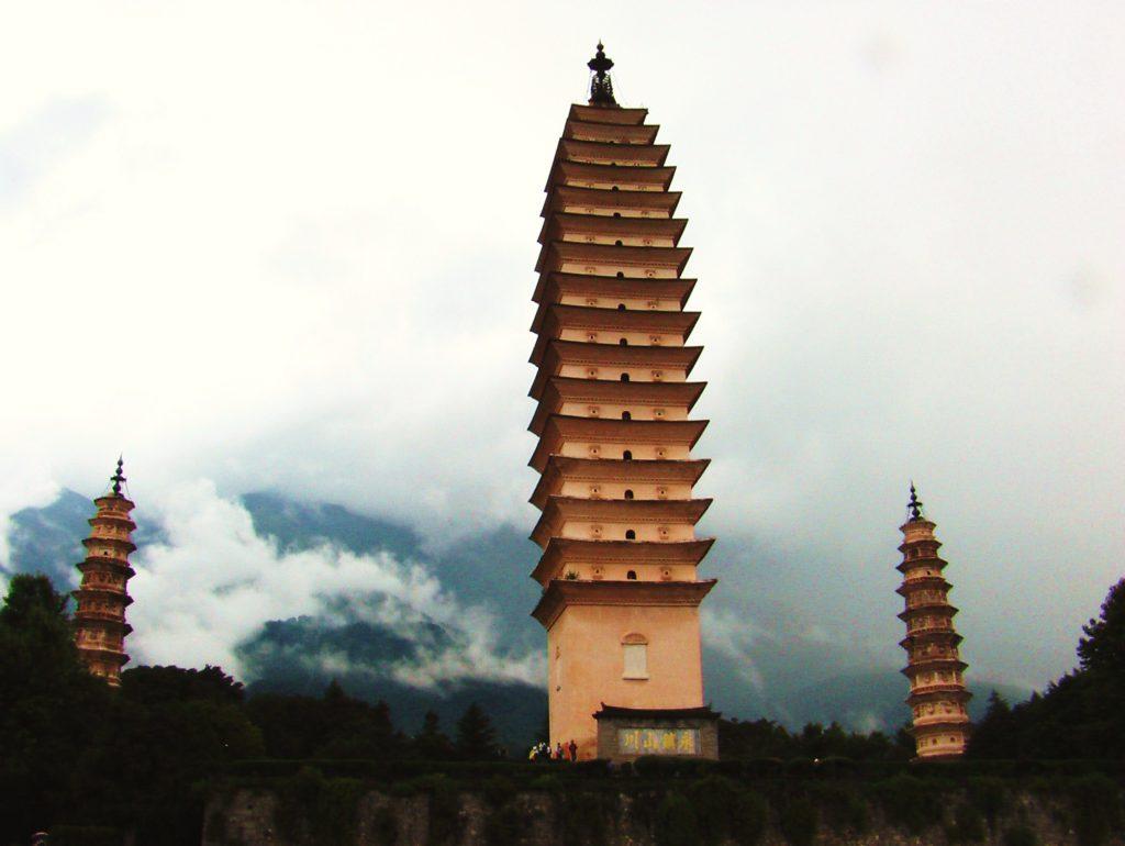 Au sud des nuages Dali les trois pagodes