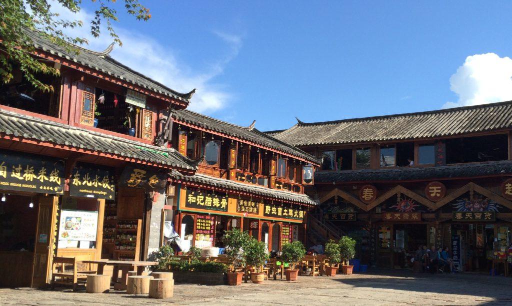 Au sud des nuages Lijiang au soleil